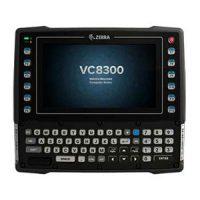 Vehicle-Mounted-VC8300